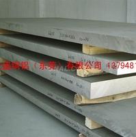 6061合金铝板,5754中厚铝板