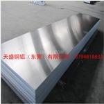 铝板 6061/T6 氧化铝板材
