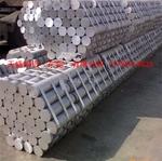 自动化机械零件专用-6061铝合金棒