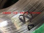 1060高纯铝线 O态全软铝线