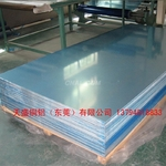 1060铝板 纯铝板 镜面铝板