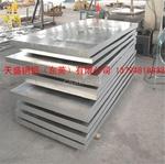 专供:明泰铝板优质5052-H32铝板