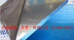 西南铝2017铝合金板、LY12铝板