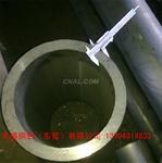 东莞6061挤压无缝铝管 精抽铝管