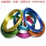彩色氧化鋁線0.6-8mm 5公斤起訂