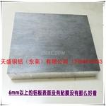 厂家热销:国标7075铝板