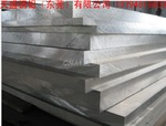 供应:2017铝合金板、LY12铝板
