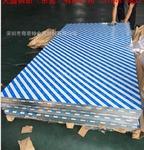 6063-T6铝合金板,超薄,中厚铝板