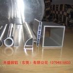 優質鋁方管,大直徑鋁方管