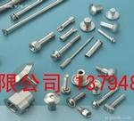 6063合金铝线,螺丝线