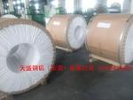 生产销售铝板、铝卷板、铝箔、铝带