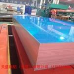 5052合金铝板,超宽铝板