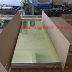 5052超平鋁板 彩色氧化鋁板/帶