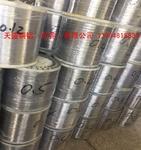 供應:1060鋁線,5154鋁鎂合金絲