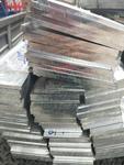 6061鋁排 異型鋁排