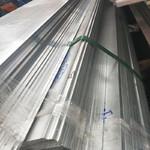 6061合金鋁排 15元/公斤