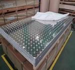 压花防滑:1060五条筋 指针型铝板