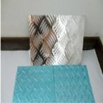 5052防滑铝板五条凹凸花纹铝板