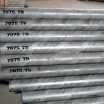 7075航空铝棒 3.0-400mm