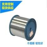 鋁線鋁絲5154直徑0.12 0.15 0.2