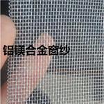 5154鋁鎂合金絲 0.25 0.35 0.4mm