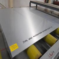 5083铝合金板 超宽铝板