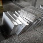 2A12铝合金板 中厚铝板