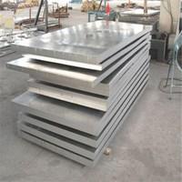 6061超厚铝板 8-300mm