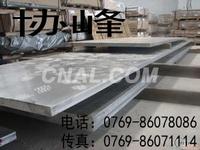 國產批發5A12壓鑄鋁板清倉大甩賣