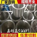 6061国标大铝管可分切随便尺寸