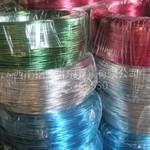 彩色铝线 氧化铝线 0.8mm园艺铝线