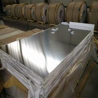 今日价格5754大小板光面铝板