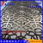 1325銅門雕刻機