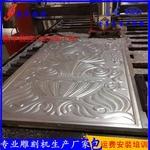 鋁噴涂板切割機13922901791