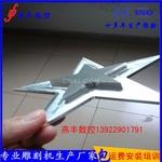 铝单板雕铣机高性能