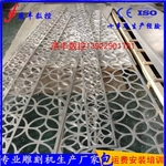 专业铝板雕铣机高质量产品