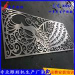 數控鋁板雕刻機 cnc雕刻設備