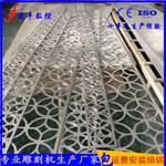 深圳鋁型材切割機13424762085