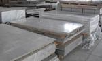 德国镜面铝板 1100纯铝棒