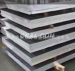 6061国标西南铝板