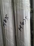 6061-T6锻造六角超细高精度铝棒