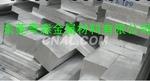 工业超厚铝排 6083蒸发铝线