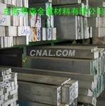 2017超寬鋁排 衝孔鋁板