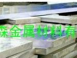 5050超厚铝板 拉伸铝板 防锈铝板
