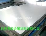 7075飛機座椅鋁板 進口德國鋁板