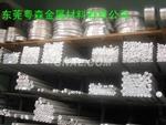 1060氧化拋光鋁棒 網紋拉花鋁棒