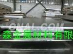 6082國標鋁板 氧化鋁板 拉伸鋁板