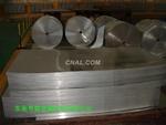 LF-1拉絲鋁板 超硬合金鋁板