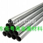 厚壁0.3mm铝管