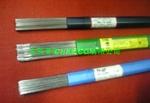 进口铝焊丝 国标铝焊丝 铝焊丝价格